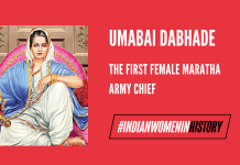 Umabai Dabhade – The First female Maratha Army Chief | #IndianWomenInHistory