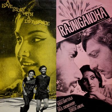 A poster of the movie Rajnigandha, featuring Vidya Sinha, Amol Palekar and Dinesh Thakur.