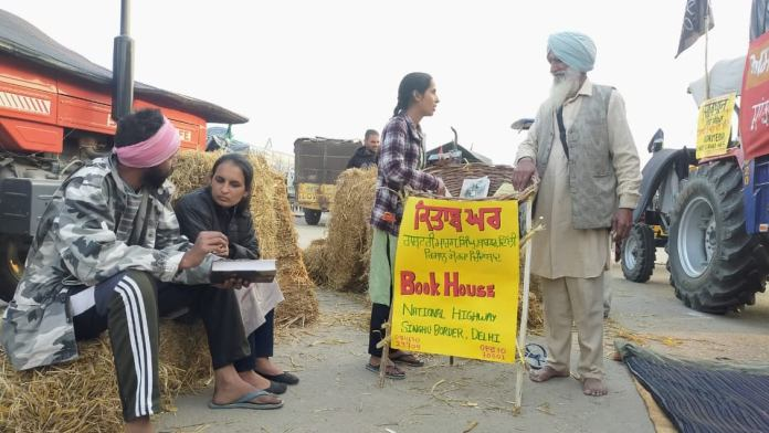 Tokra Of Books: Inspiring Reform & Revolution At The Farmer Protests