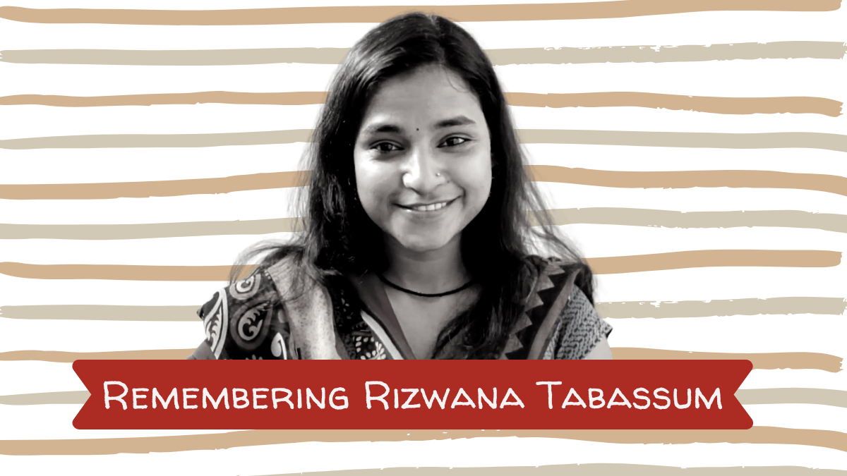 Rizwana Tabassum And The Quest For Human Rights