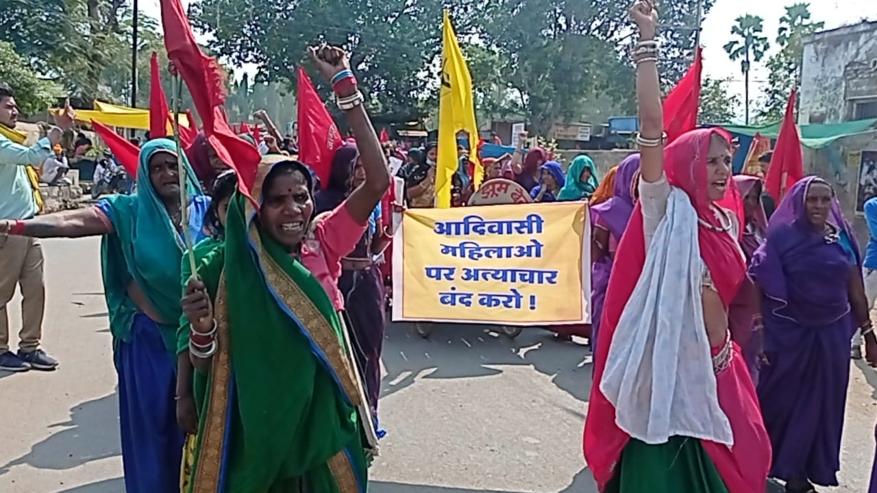 Adivasi Women Protest Against Attack On A Tribal Village In MP