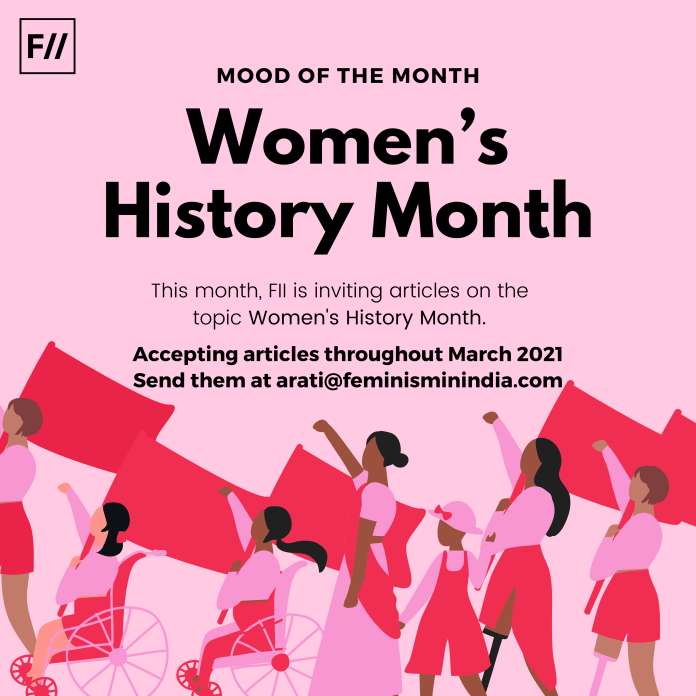 history month mood of the month march 2021