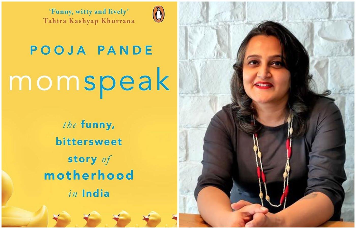 Book Review | Momspeak By Pooja Pande