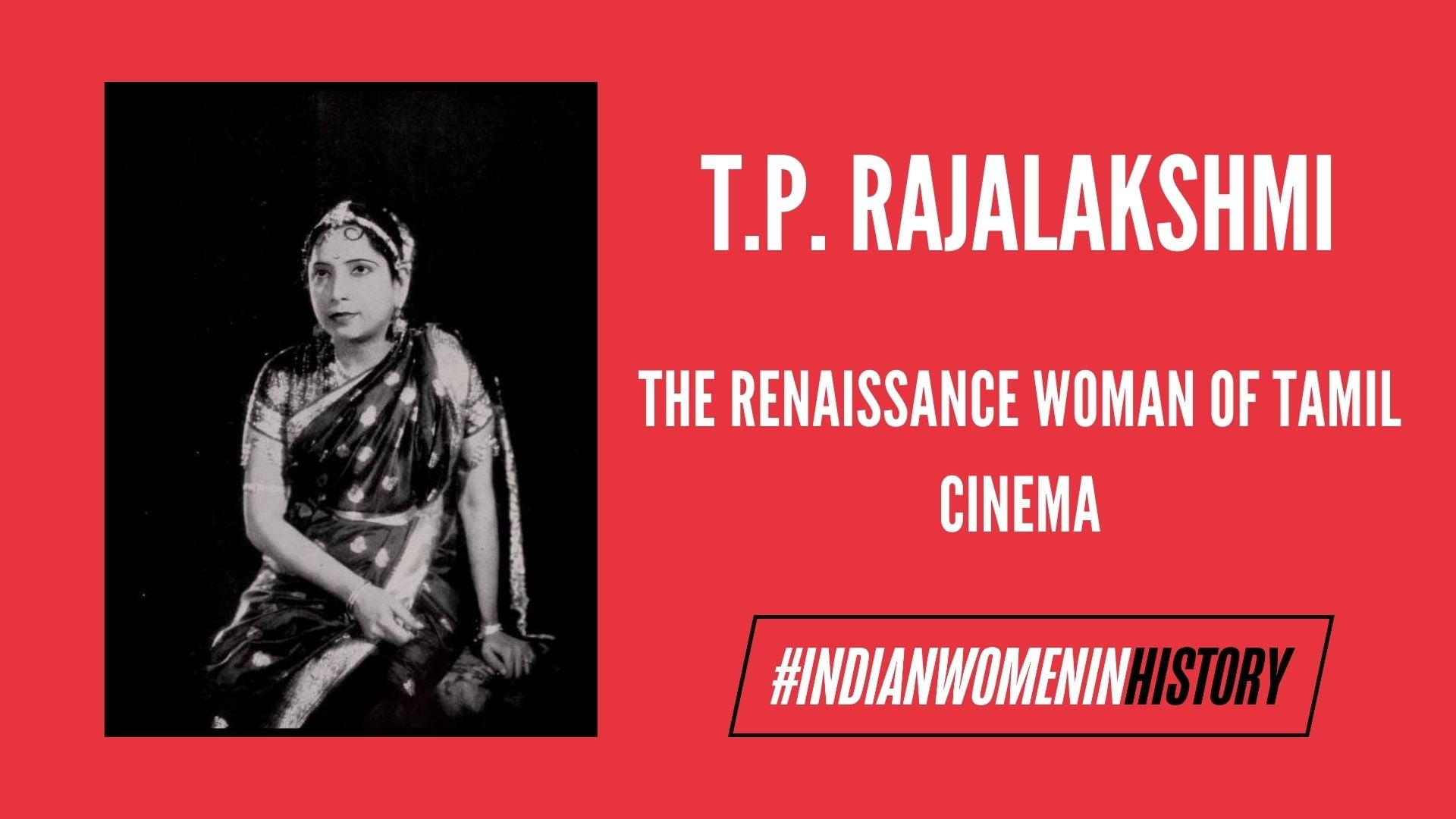 T.P. Rajalakshmi