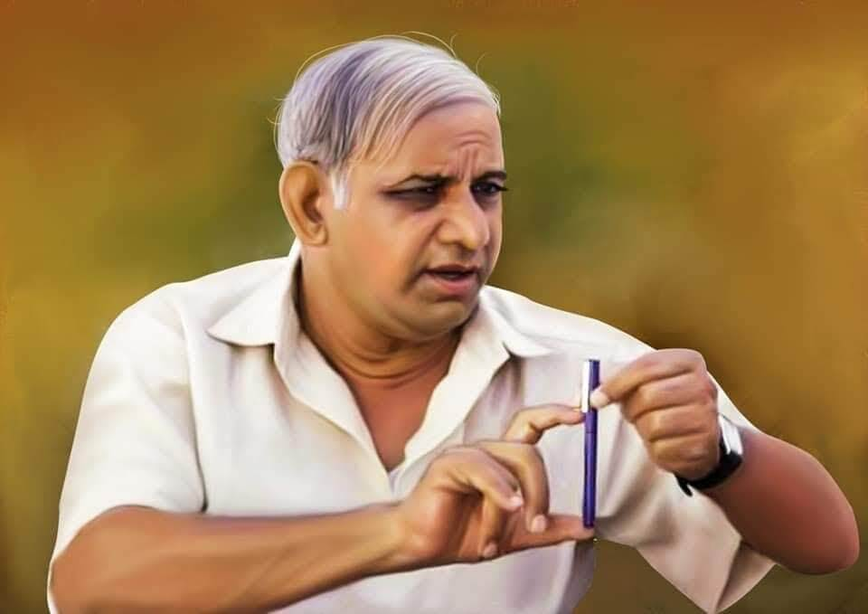 Manyawar Saheb Kanshi Ram: The Leader Of The Masses