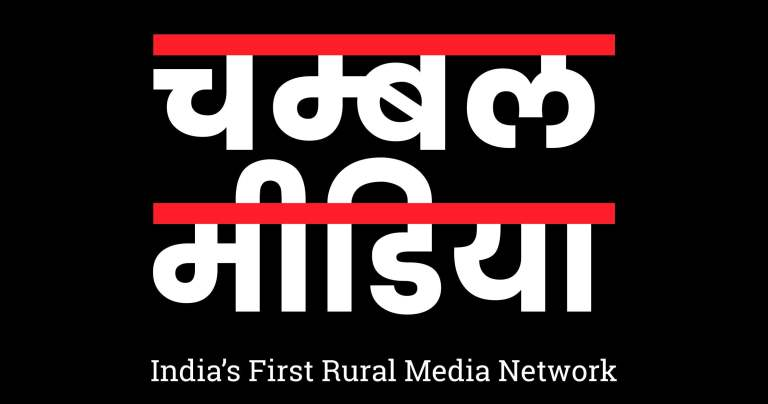 Chambal Media Is Looking For A Subscriptions Manager