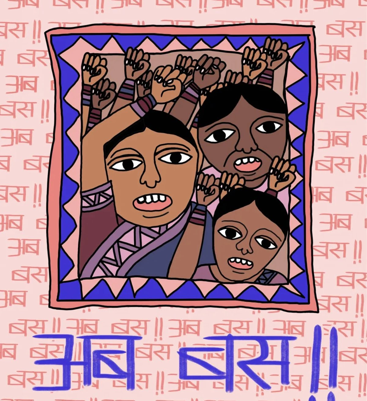 Lamenting Shades Of Sexual Violence Against Dalit Women: Exploring Years Of Resistance