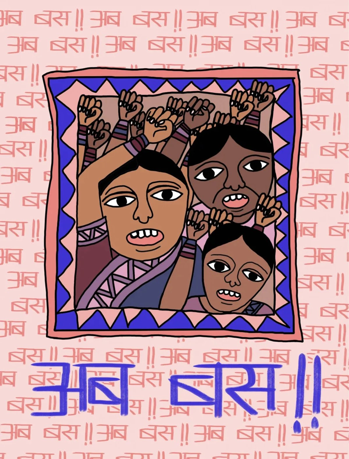 One Year Since The Gangrape Of A Dalit Girl In Hathras...
