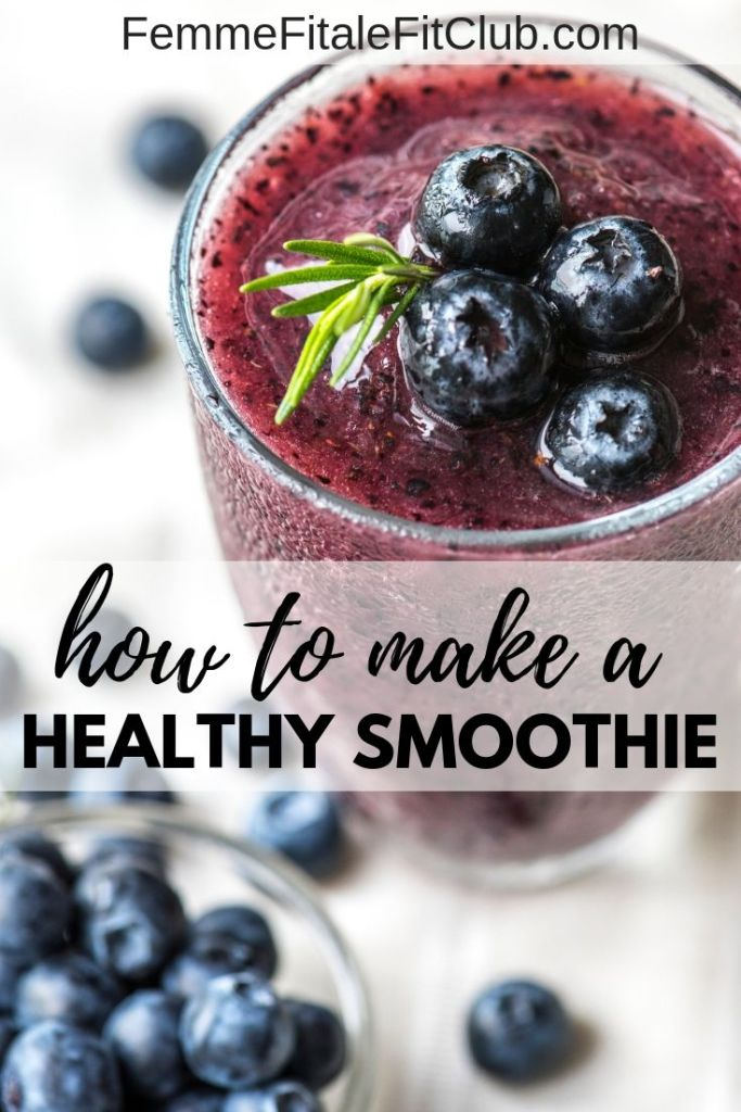 Smoothies can be healthy as long as you don't turn them into sugar bombs.  Here are some tips to make a healthy smoothie.   #greensmoothie #antioxidantsmoothie #healthysmoothie #lowsugar #lowsugarsmoothie #purplesmoothie #simplegreensmoothie #smoothies #smoothie #smoothiecleanse