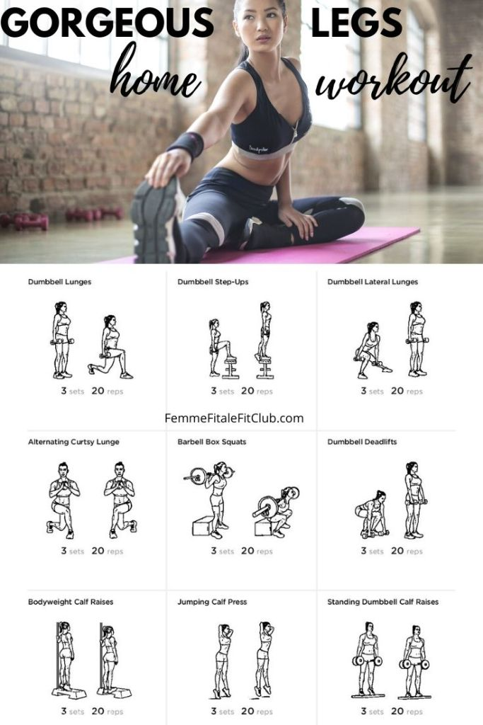 Get your legs shapely and toned with this leg day workout you can do at home. #legs #athomeworkout #thighs #calves #squats #deadlifts #homeworkouts #legday #shapelylegs #prettylegs