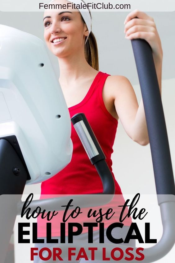 How To Use The Elliptical For Fat Loss #fatloss #weightloss #weightlossforwomen #cardio #hiit #lowimpactcardio