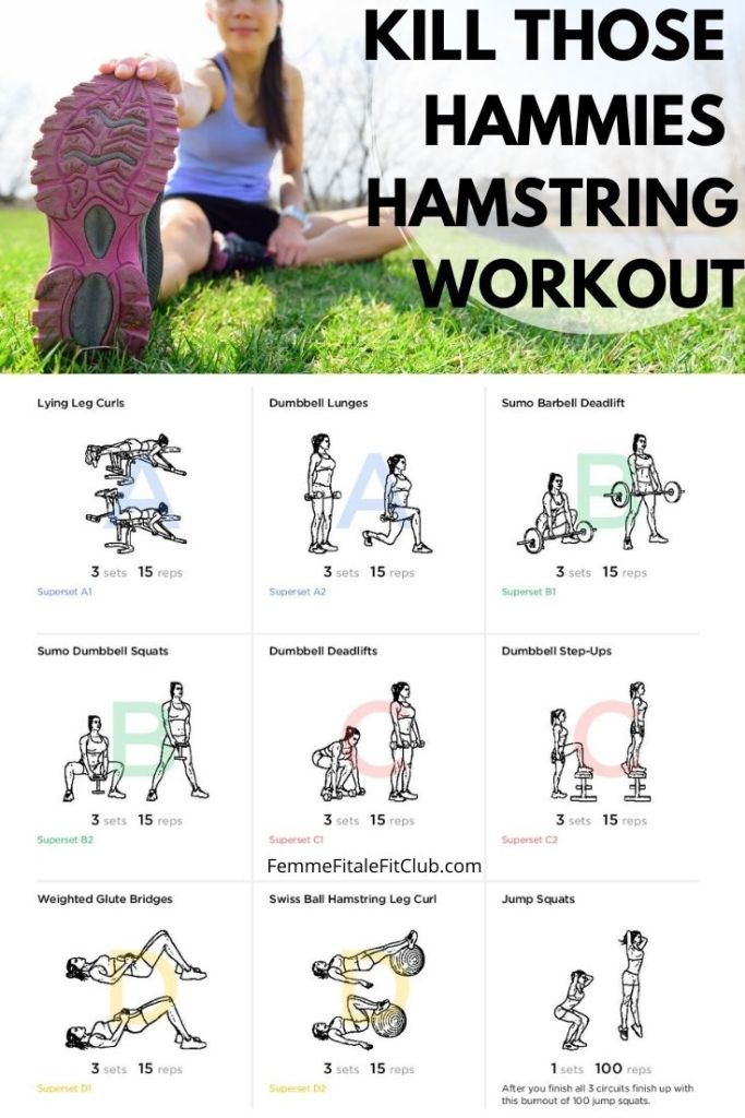 If you want the perfect complement to any booty workout then try this hamstrings workout which involves supersets and a burnout exercise.  Your hamstrings and glutes will thank you.  #hamstrings #hamstringworkout #hamstringexercise #hamstringstretch