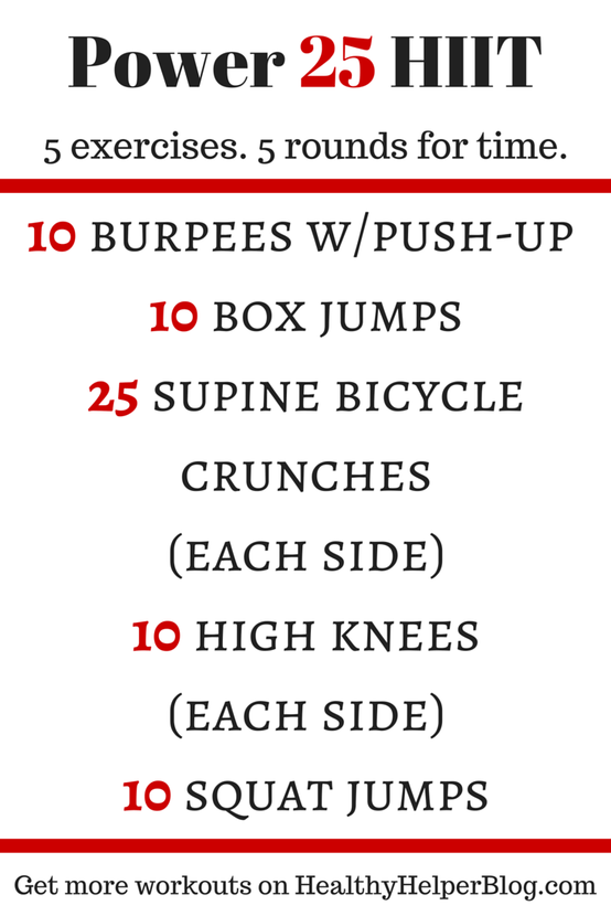 Power 25 #HIIT workouts #weightlossforwomen #homeworkoutsforwomen #gymworkoutsforwomen #fatlossforwomen #weightlossjourney #fatloss #weightloss #gethealthy #healthyandfit #womensfitness