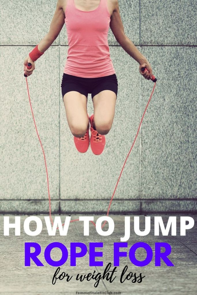 Here's the best way to jump rope to lose weight and burn fat. #jumprope #cardio #health #healthy #fitness #burnfat #jumpropeforfitness
