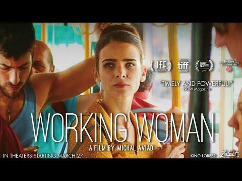 """Saint-Priest – Ciné-débat autour du film """"Working Woman"""""""