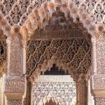 Détails sculptural, Alhambra-Espagne