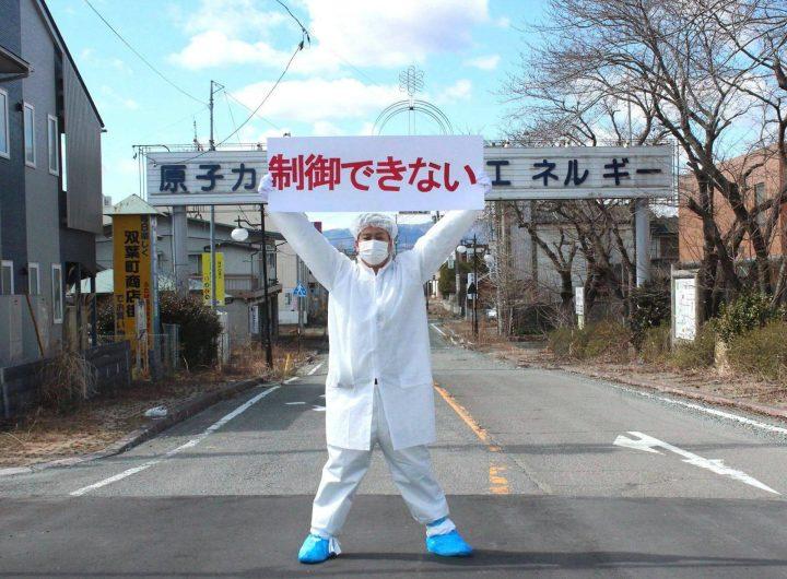 Fukushima food