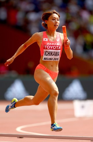 Kana+Ichikawa+15th+IAAF+World+Athletics+Championships+EFgwKzpeiXPl
