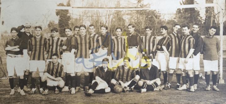 Fenerbahçe'nin İlk Galatasaray Galibiyeti