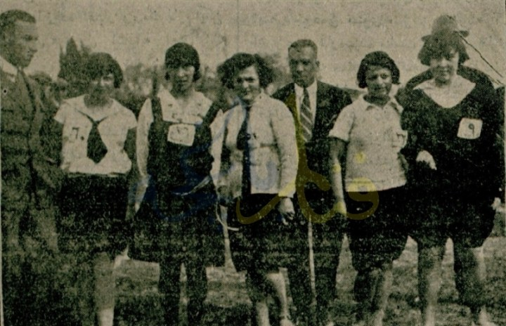 Şampiyon Atlet Mübeccel Argun ve İlk Kadın Yarışları