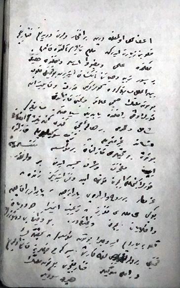 Vasıf Çınar