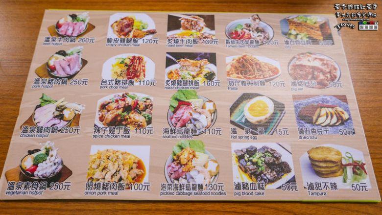 茶色泡沫紅茶店【北投美食】 台北北投地熱谷入口處的平價小吃。 @黃水晶的瘋台灣味