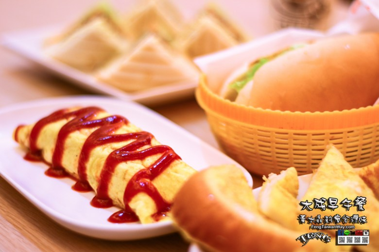 大成早午餐Brunch【八德美食】|大湳菜市場旁有冷氣吹的新開幕早午餐,懶懶不出門也可線上訂餐唷! @黃水晶的瘋台灣味