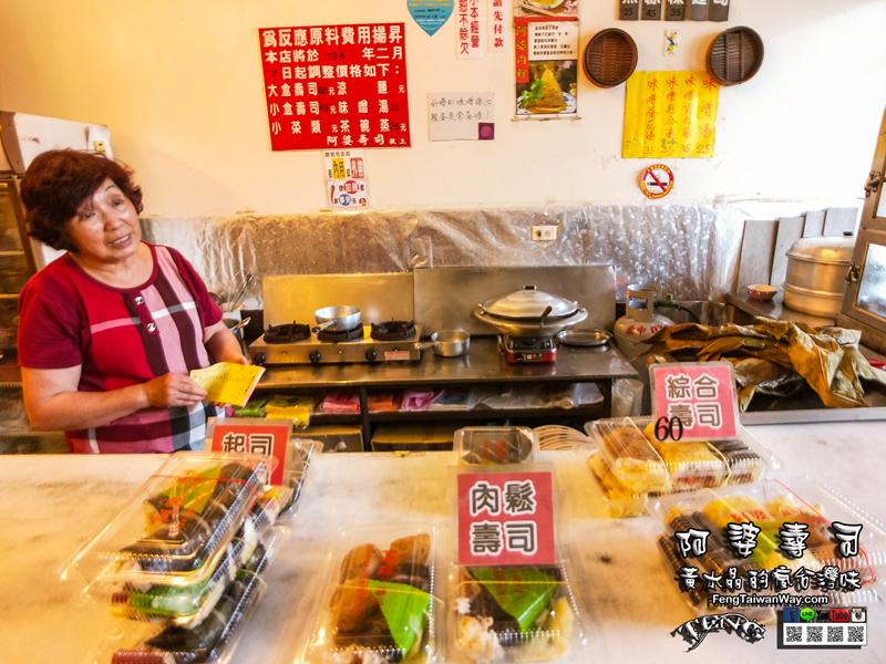 阿婆壽司【桃園美食】|桃園站前商圈老字號壽司店;除了壽司,南部粽、碗粿、茶碗蒸也請別放過 @黃水晶的瘋台灣味