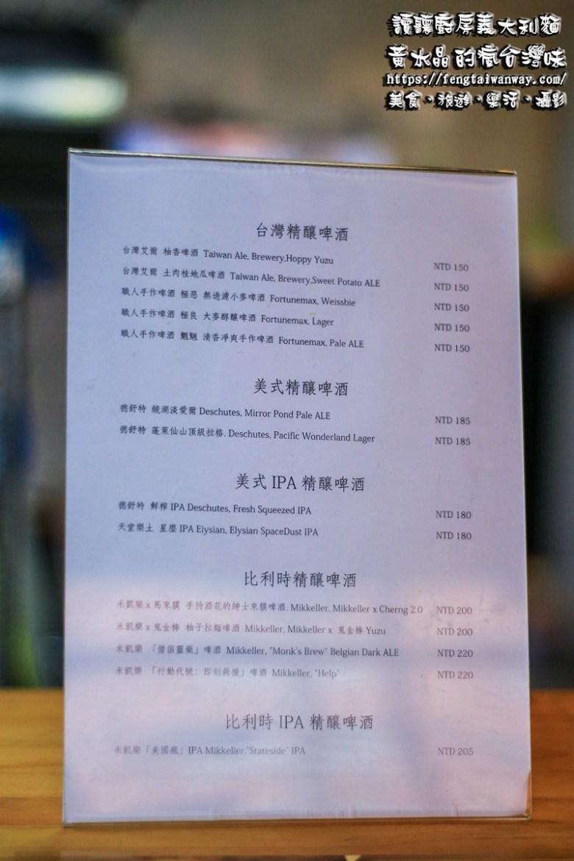 讀聽廚房義大利麵【龜山美食】|從竹北搬遷回桃園的義式餐酒館;堅持製作水平及原料卻是平價的收費 @黃水晶的瘋台灣味