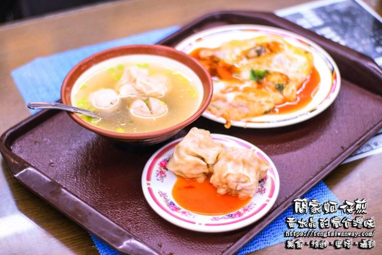 簡家蚵仔煎【基隆美食】|孝三路的60年老店 @黃水晶的瘋台灣味