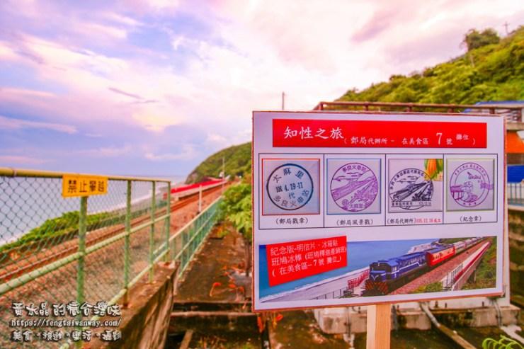 多良觀光車站【台東景點】|IG拍照打卡熱點,鐵道迷、網美及攝影愛好者必來;最美麗的車站。 @黃水晶的瘋台灣味