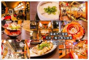 THE BurgeR HousE【桃園美食】|桃園八德美式漢堡餐廳;低調卻很有個性的漢堡店 @黃水晶的瘋台灣味