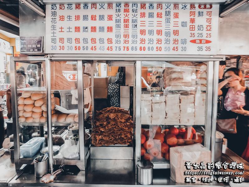 基隆廟口愛四路10號攤碳烤三明治【基隆美食】|居然還在準備就很多人在排隊了。 @黃水晶的瘋台灣味