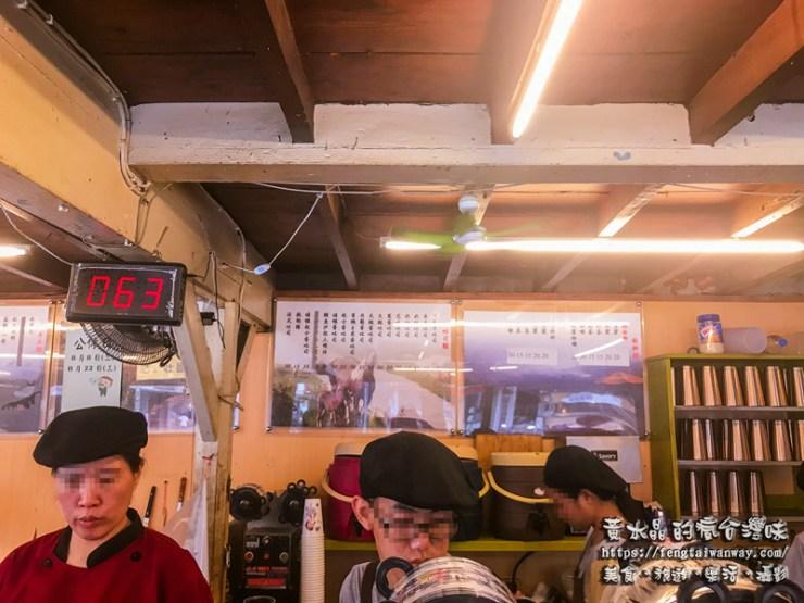 壽豐早點咖啡【花蓮美食】|壽豐火車站前必吃的銅板價超人氣日式房屋早餐店。 @黃水晶的瘋台灣味