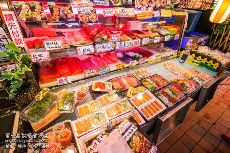 竹圍漁港56號許記生魚片【大園美食】|隱藏於竹圍直銷中心內的超人氣浮誇立吞日式料理 @黃水晶的瘋台灣味