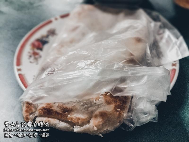 阿信豆漿【基隆美食】|孝三路採用非基改黃豆做的豆漿;鹹豆漿跟燒餅是招牌 @黃水晶的瘋台灣味