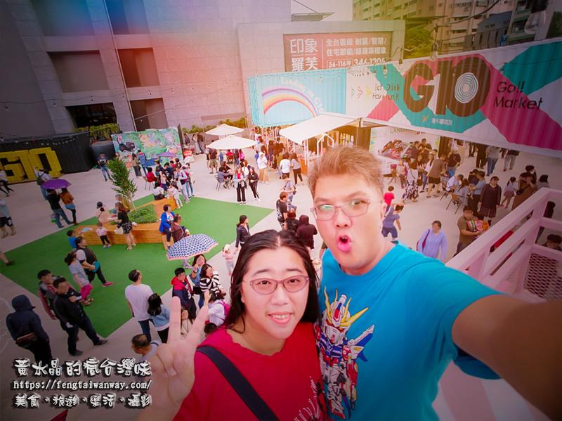 G10 GO!市集【桃園景點】 藝文特區貨櫃屋市集IG打卡新熱點;好吃又好拍的最大網美景點 @黃水晶的瘋台灣味