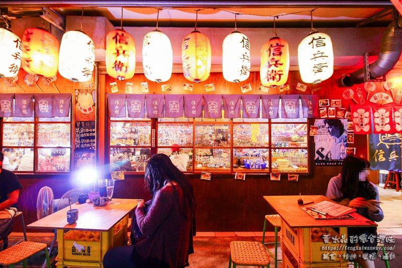 信兵衛手做丼飯壽司【台中美食】|超澎拜的浮誇系超人氣丼飯;食尚玩家推薦 @黃水晶的瘋台灣味