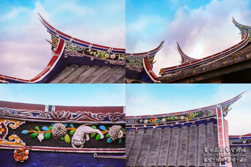 李騰芳古宅【大溪景點】 來大溪老街不可錯過始建於清代咸豐年間的大溪舉人古蹟 @黃水晶的瘋台灣味