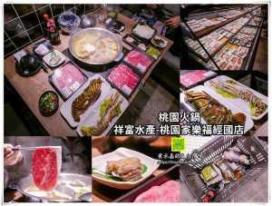 十三座牛雜~北捷劍潭站 士林夜市(來自香港北角的庶民小食) @黃水晶的瘋台灣味