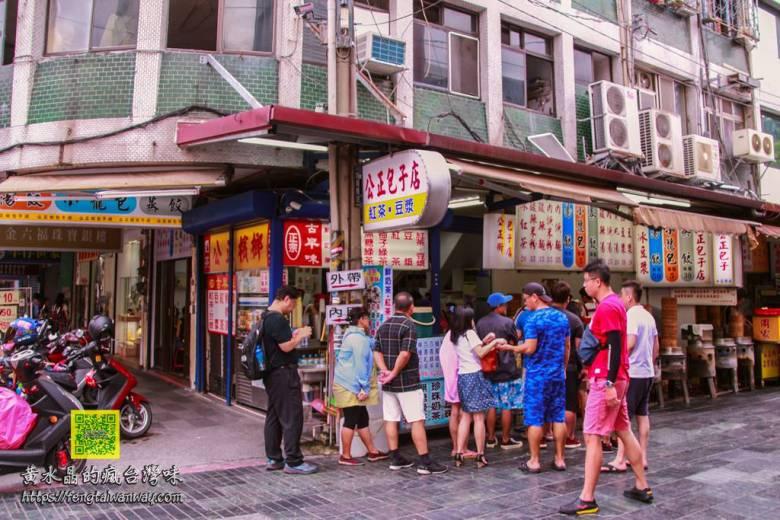 花蓮公正包子店【花蓮美食】 來花蓮旅遊必吃的人氣排隊小籠包肉包店 @黃水晶的瘋台灣味