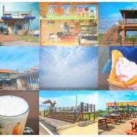 151高地景觀咖啡廳【蘆竹美食】|桃園蘆竹可以看飛機、觀夕陽、賞夜景、晀星空、吃美食的約會餐廳