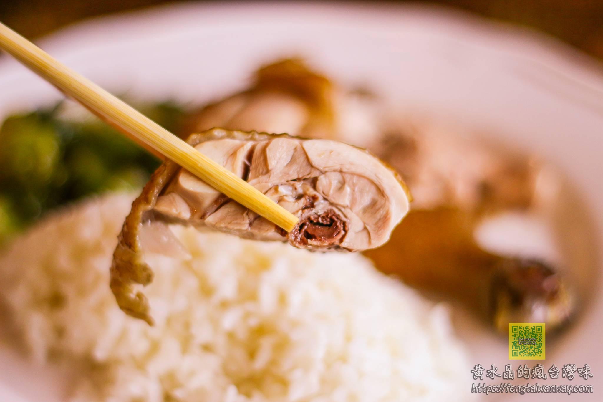 正宗港式九龍燒味【平鎮美食】 師承40年經驗香港星級大廚;少見燒鵝限量供應;香港人也指名 @黃水晶的瘋台灣味