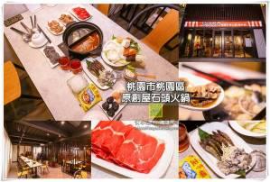 添好運(台茂店)|桃園市蘆竹區台茂購物中心排隊人氣港式餐廳;香港著名點心餐廳,連續七年獲米其林一星餐廳。 @黃水晶的瘋台灣味