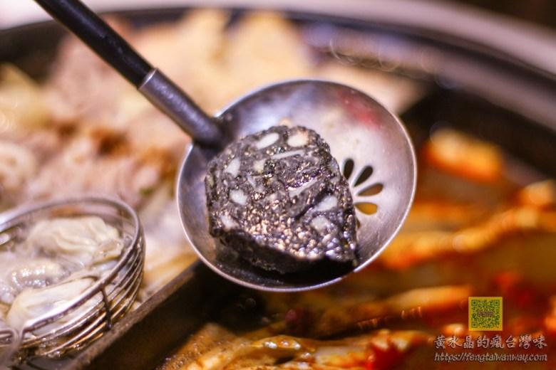 原創屋石頭火鍋【桃園美食】|無油煙炒好才端上來的石頭火鍋;堅持自己花時間做火鍋料的店家 @黃水晶的瘋台灣味