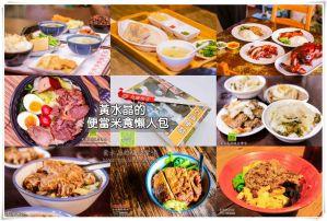 海神熱炒【基隆美食】|外木山海景第一排平價海鮮餐廳 @黃水晶的瘋台灣味