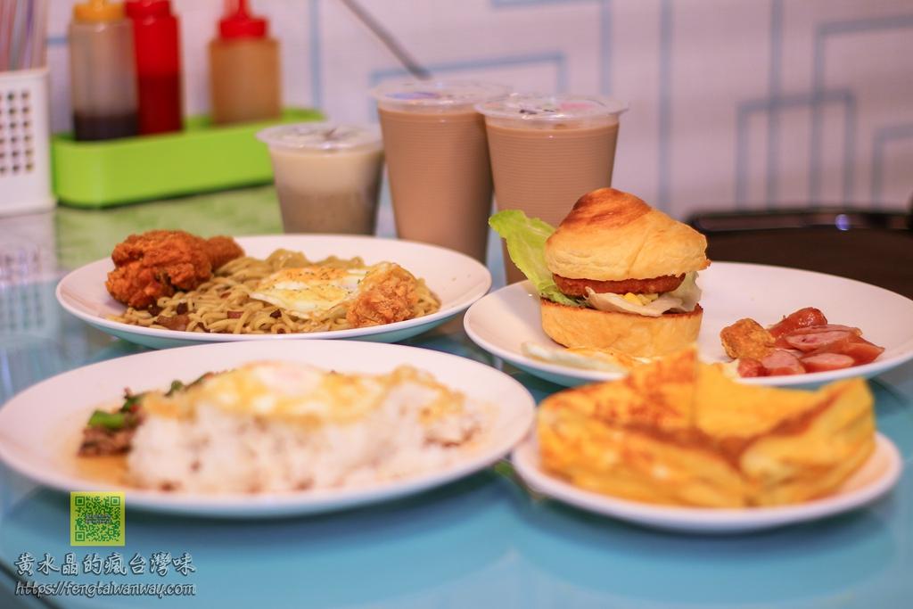 安貝活力早餐【平鎮美食】|育達高中附近平價且多元活力滿點的早餐店 @黃水晶的瘋台灣味