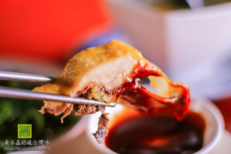 汪家古厝【花蓮景點】 玉里赤柯山上最古老的古厝、最漂亮的網美金針花海在這;還有金針田園餐點可享用 @黃水晶的瘋台灣味