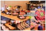 福壽山農場&千櫻園&天池&蘋果露營區【台中景點】|梨山農場內賞櫻賞楓、用餐、美景、住宿、露營在這全給包了 @黃水晶的瘋台灣味