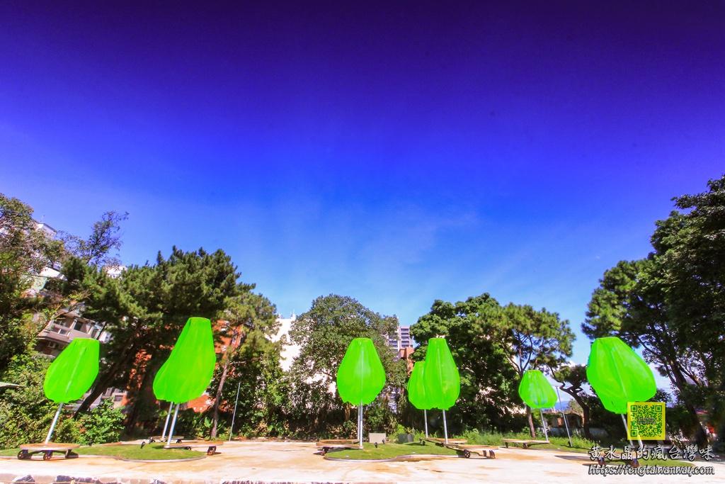 2019桃园地景艺术节【八德景点】|大湳西坡埤塘三大展区看见台湾新风景线;保一总队营区蜕变大湳森林公园打造最大网美景点 @黄水晶的疯台湾味
